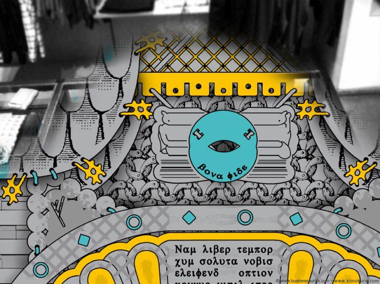 - kim-okura-gladiator-innenfutter-businesspunks-details-01-768x574